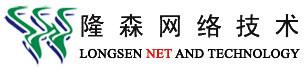 上海隆森网络技术